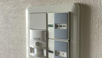 K様邸 スイッチ修理