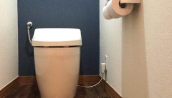 トイレ内装リフォーム