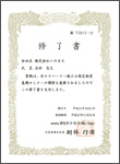 京セラソーラー施工士 認定