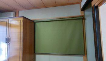 内窓・ロールスクリーン取付